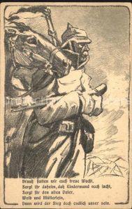 Altona Hamburg Opfertag Soldat mit Pferd Kuenstlerkarte Kat. Hamburg