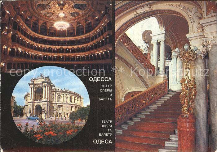 Odessa Ukraine Theater / Odessa /