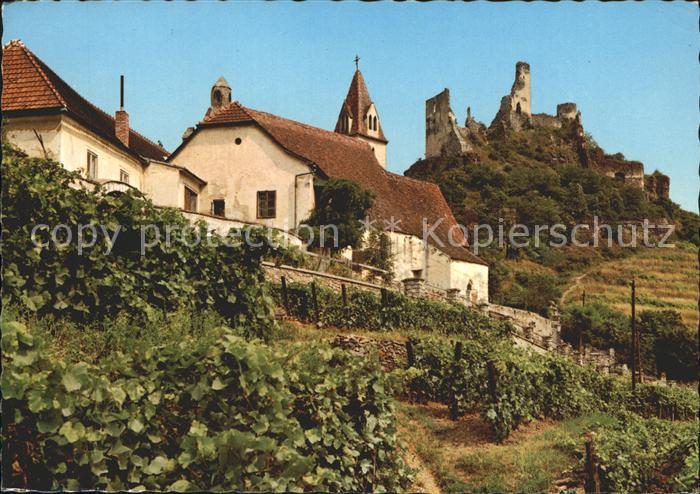 Senftenberg Niederlausitz mit Wehrkirche und Ruine Kat. Senftenberg