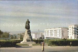 Khabarovsk Denkmal Statue Kat. Khabarovsk