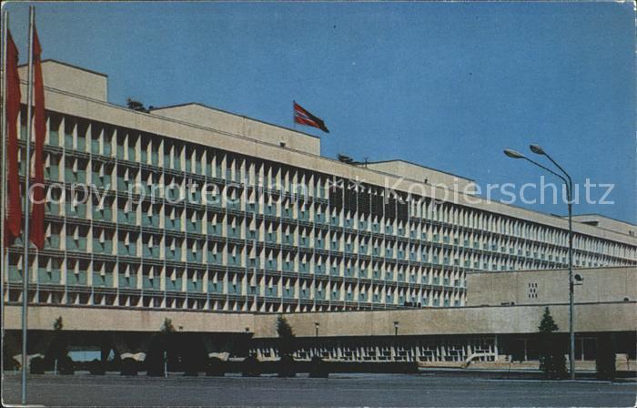 Tashkent Council of Ministers Kat. Tashkent