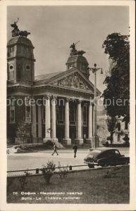 Sofia Sophia National Theater / Sofia /