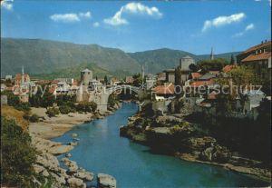 Mostar Moctap Teilansicht mit Bruecke Kat. Mostar