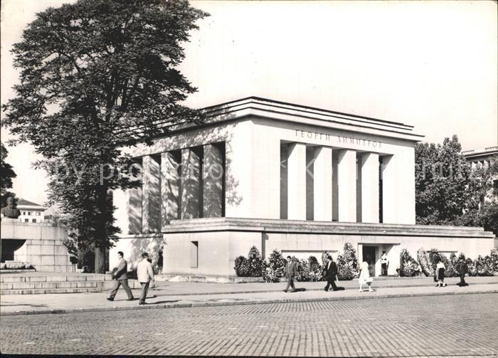 Sofia Sophia Mausoleum Dimitrow / Sofia /