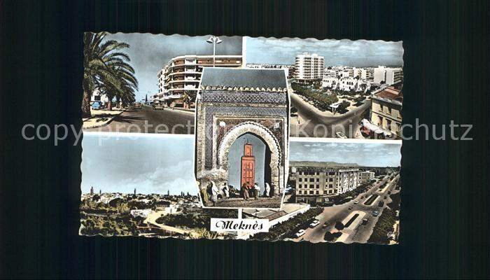 Meknes Avenue Hassan Kat. Meknes