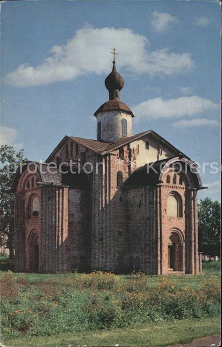 Novgorod Kirche Kat. Novgorod