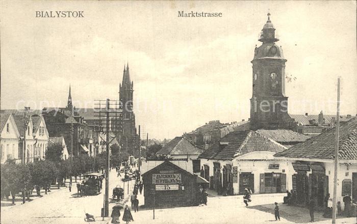 Bialystok Marktstrasse Kirche / Bialystok /
