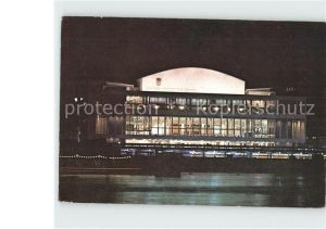 London Royal Festival Hall London exterior at night from the River Kat. City of London