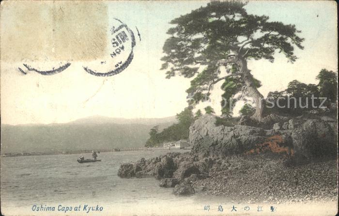 Oshima Oshima Cape at Kyuko Kat. Oshima