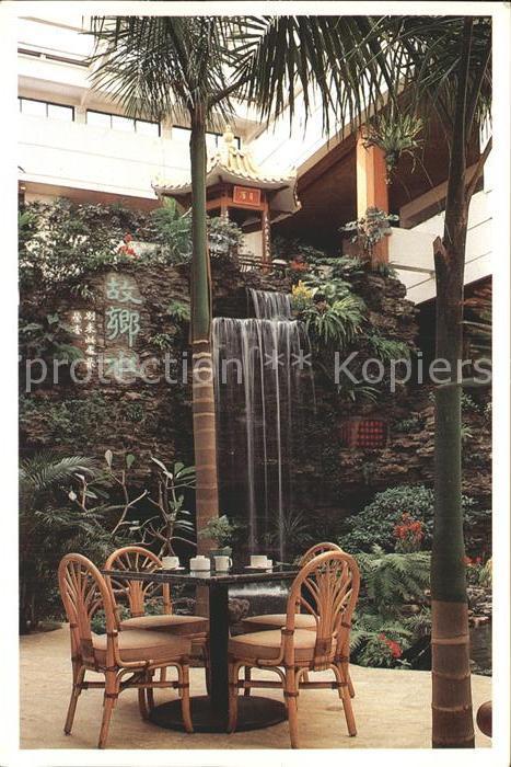 Guangzhou White Swan Hotel Kat. Guangzhou