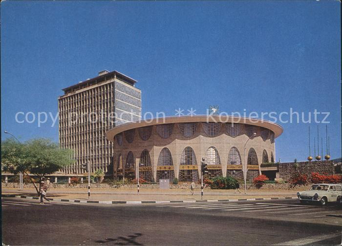 Addis Ababa Commercial Bank of Ethiopia Kat. Addis Ababa