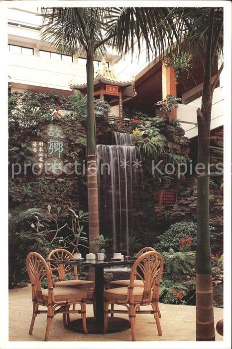 Guangzhou White Swan Hotel Wintergarden Kat. Guangzhou