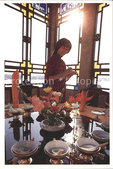 Guangzhou White Swan Hotel Restaurant Kat. Guangzhou