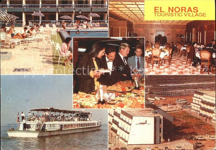 Port Said El Noras Touristic Village Restaurant Swimming Pool Ausflugsboot Kat. Port Said
