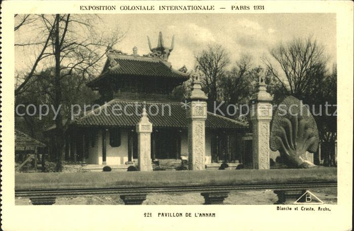 1937: EXPOSITION INTERNATIONAL PARIS 1917, Deutscher Pavillon Nr ...