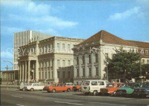 Berlin Palais Unter den Linden Operncafe Kat. Berlin