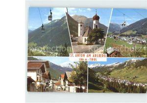 St Anton Arlberg Seilbahnen Ortspartie mit Kirche Kat. St. Anton am Arlberg