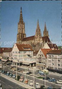 Ulm Donau Teilansicht mit Ulmer Muenster Kat. Ulm