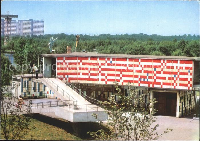 Chorzow Wojewodzki Park Kultury Wypoczynku  Kat. Koenigshuette Oberschlesien