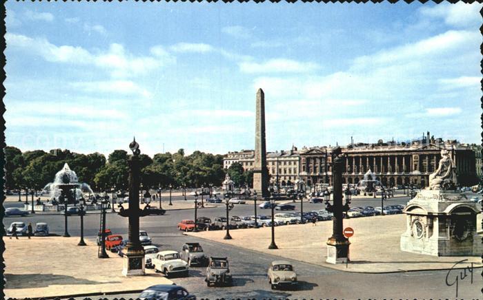 Paris Ses Merveilles Place Concorde Kat. Paris