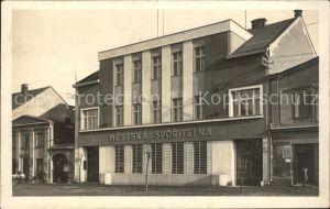 Holice Mestska Sporitelna / Holice /Pardubice