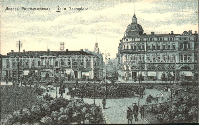 Libau Rosenplatz  / Lettland /