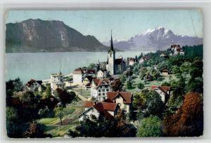Weggis LU Weggis  * / Weggis /Bz. Luzern