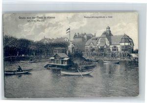 Wanne-Eickel Wanne Herne Flora Restaurant Insel x / Herne /Herne Stadtkreis