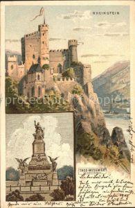 Burg Rheinstein Kuenstlerkarte / Trechtingshausen /Mainz-Bingen LKR