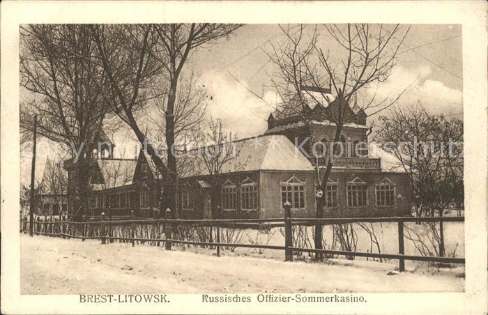 Brest-Litowsk Russisches Offizier Sommerkasino / Russische Foederation /