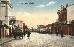 Kowel Ukraine Lucka Strasse / Ukraine /
