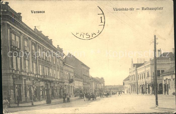 Versecz Varoshaz-ter Rathausplatz / Serbien /