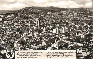 Stuttgart Blick zum Birkenkopf Gedicht Kat. Stuttgart