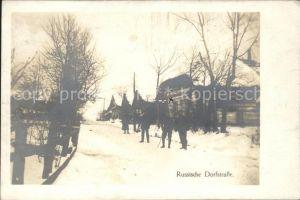 Russland Dorfstrasse im Winter Kat. Russische Foederation