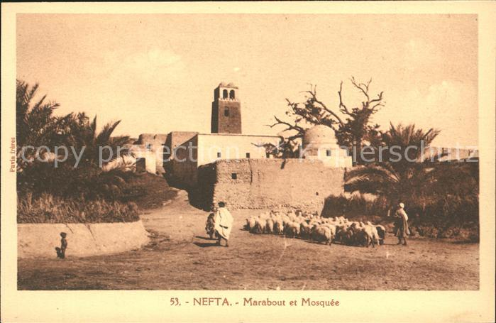 Nefta Marabout Mosquee  Kat. Tunesien
