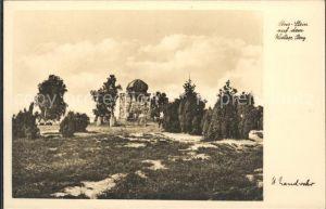Lueneburger Heide Loens Stein auf dem Wietzer Berg Kat. Walsrode