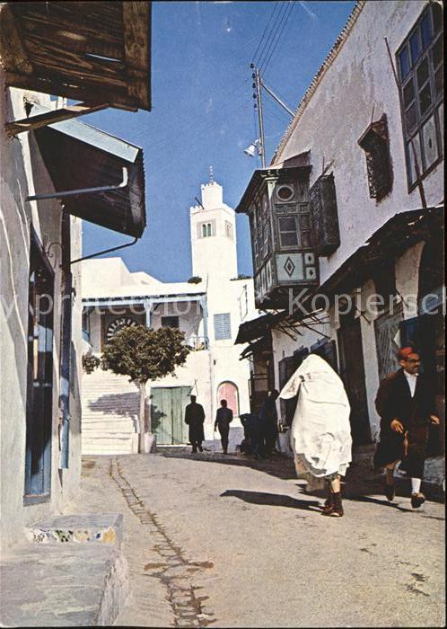 Sidi Bou Said Rue arabe Strassenpartie Kat. Tunesien