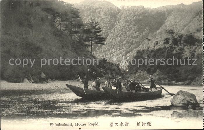 Japan Shimizufechi Hodzu Rapid Rafting Kat. Japan