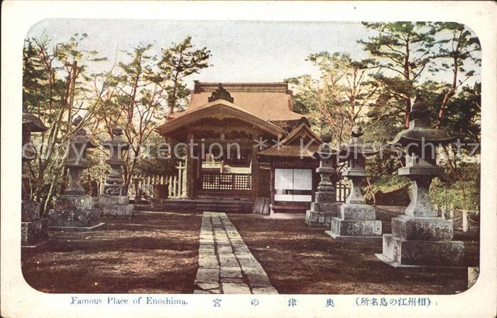 Enoshima Famous Place