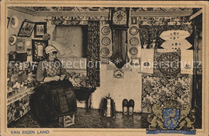 Der artikel mit der oldthing id 39 30484027 39 ist aktuell for Interieur niederlande
