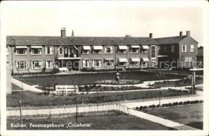 Kollum Pensiongebouw Colleheim