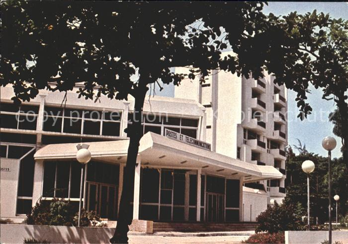 Port Gentil Hotel des Postes