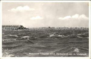Schouwen Duiveland Watersnood Schouwen 1953 Dijkdoorbraak aan de Schelphoek Flutkatastrophe