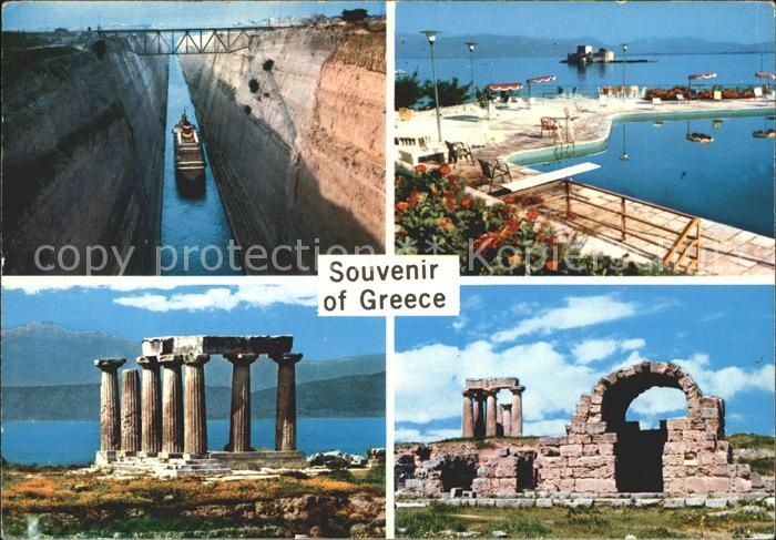 Griechenland Greece Corinthe Nauplie Antique Corinthe Le Piree Kat