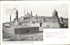 Kairo Teilansicht Stempel Erste Internationale Ansichtskarten Gesellschaft Kat. Aegypten