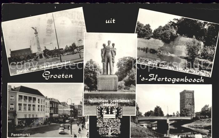 S Hertogenbosch Stadswal Watertoren Pensmarkt Station Monument  Kat. Den Bosch Niederlande