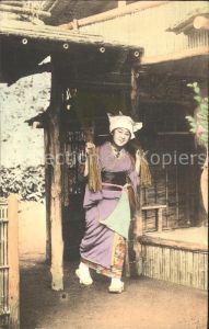 Japan Kimono Typen  Kat. Japan