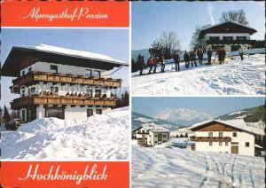 Niedernfritz Alpengasthof Pension Hochkoenigblick Wintersportplatz Kat. Huettau