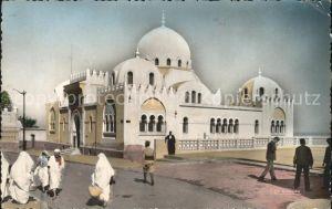 Alger Algerien Medersa / Algier Algerien /