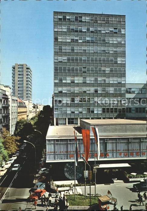 Belgrad Serbien Jugendheim Kat. Serbien